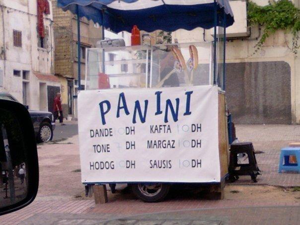 panini-dande